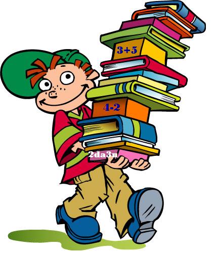 Quaderni operativi di matematica inclusivit e bisogni for Libri scuola